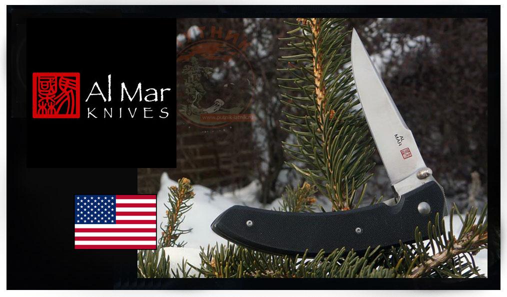 Ножи Al Mar
