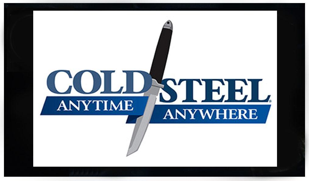 Cold Steel (Колд Стил)