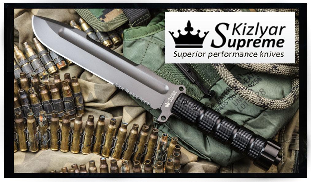 Ножи Kizlyar Supreme