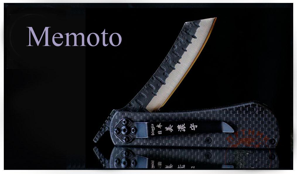 ножи Nemoto