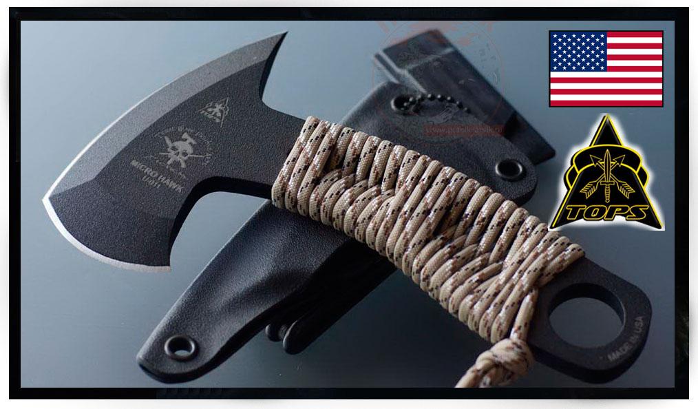Ножи TOPS Knives
