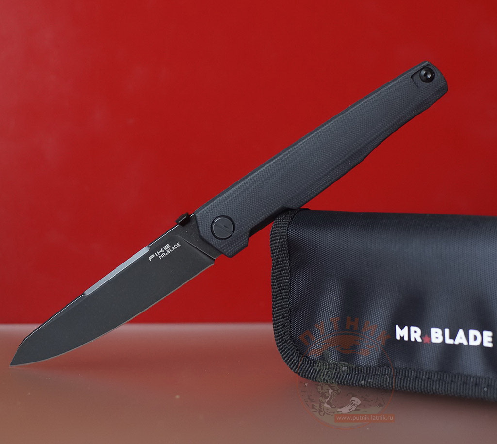 Mr Blade Pike D2 Black