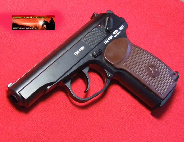 PM 4191 Gletcher 4mm