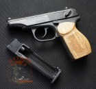 mp_654_makarov