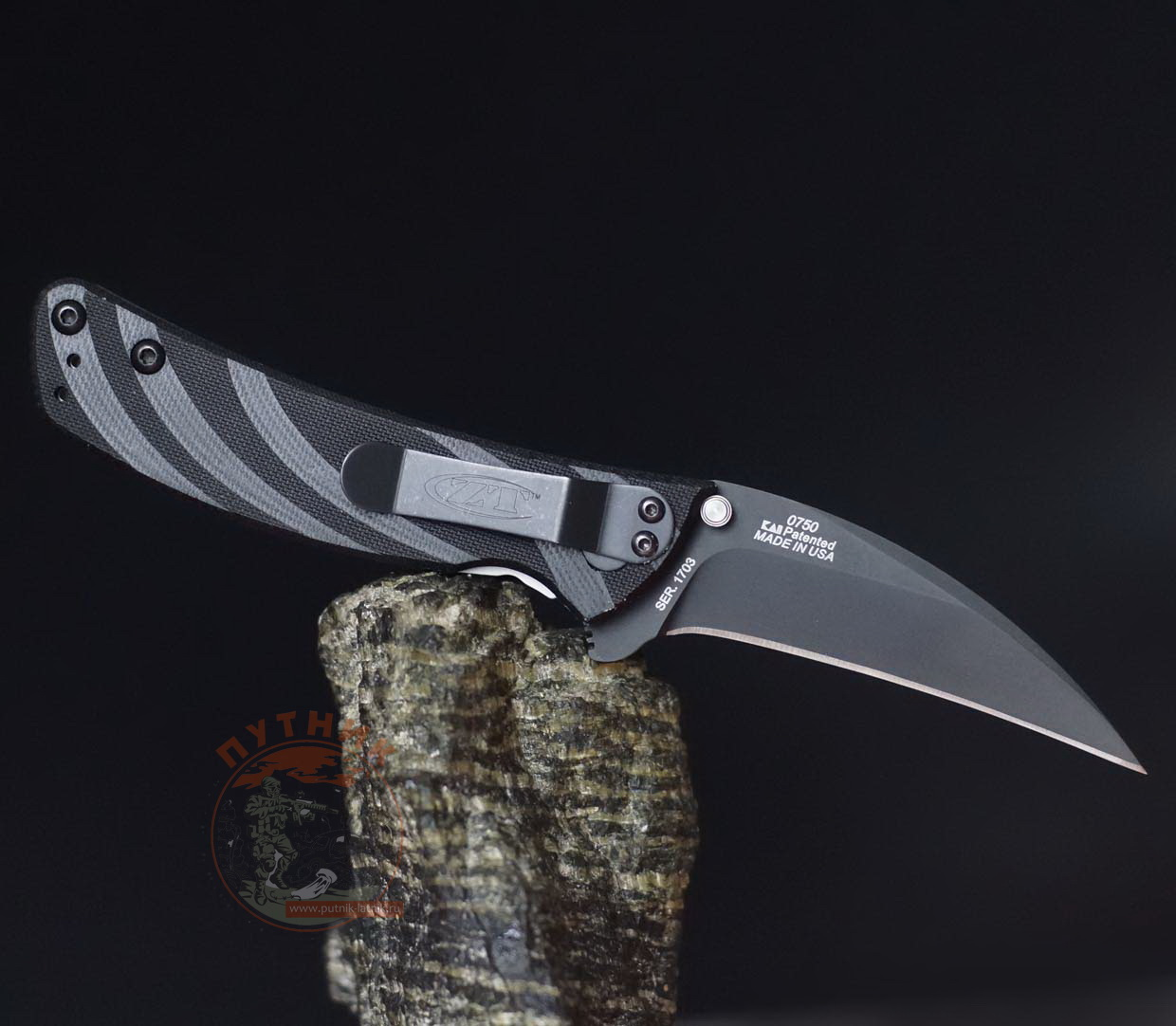 Zero Tolerance 0750 Talon